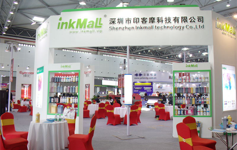 InkMall 2018 March D.PES Shanghai Kunshan Fair