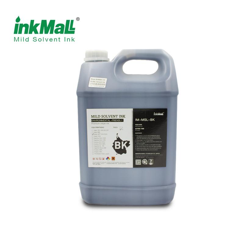 印客摩赛尔128轻溶剂墨水