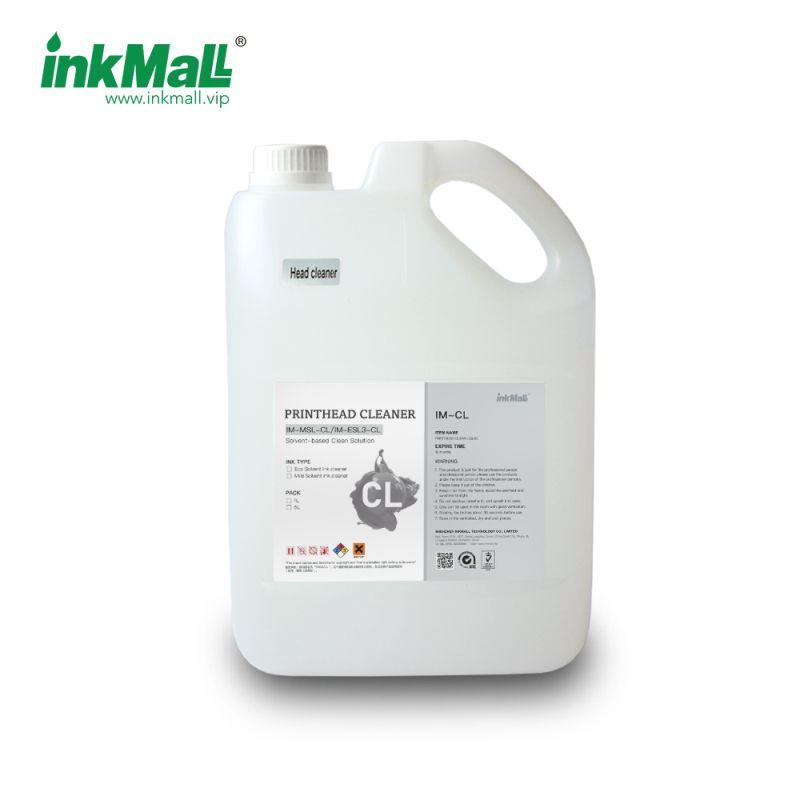 热销强效溶剂清洗液