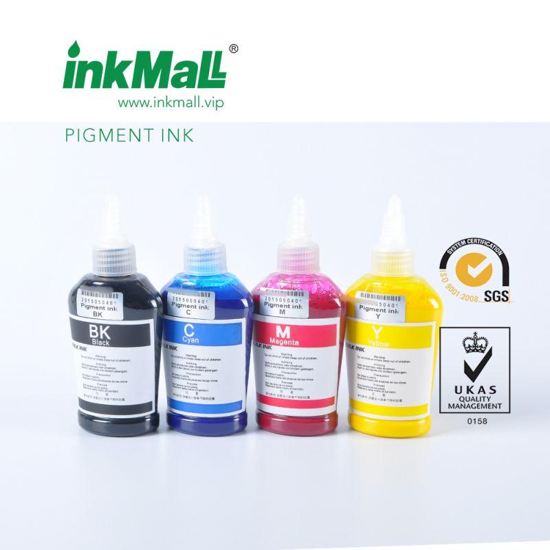 印客摩高品质颜料墨水