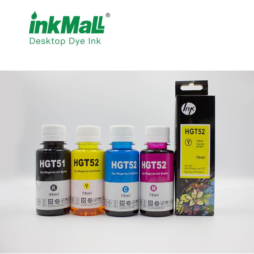 通用染料墨水适用于惠普HGT打印机